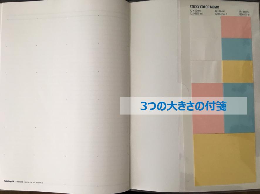 ダイアリー(手帳)Nakabayashi(ナカバヤシ) 「TO DO ダイアリー セミB5 / NS-002S-20D」