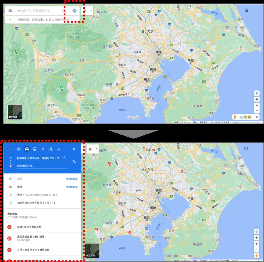 ルート検索機能