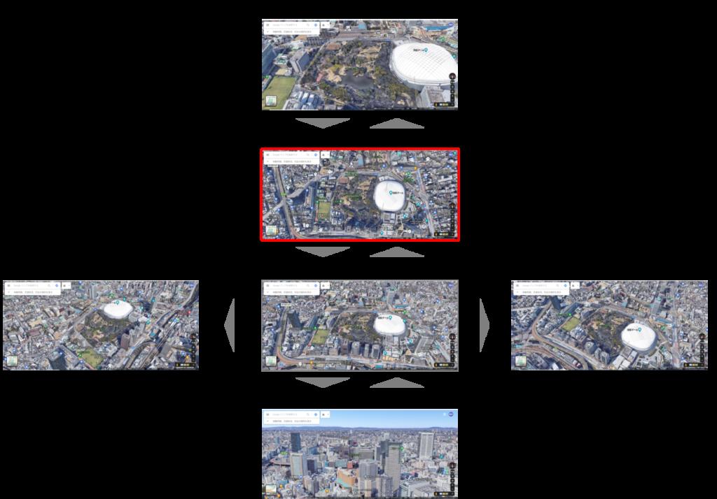 Google Map 3Dの操作方法まとめ