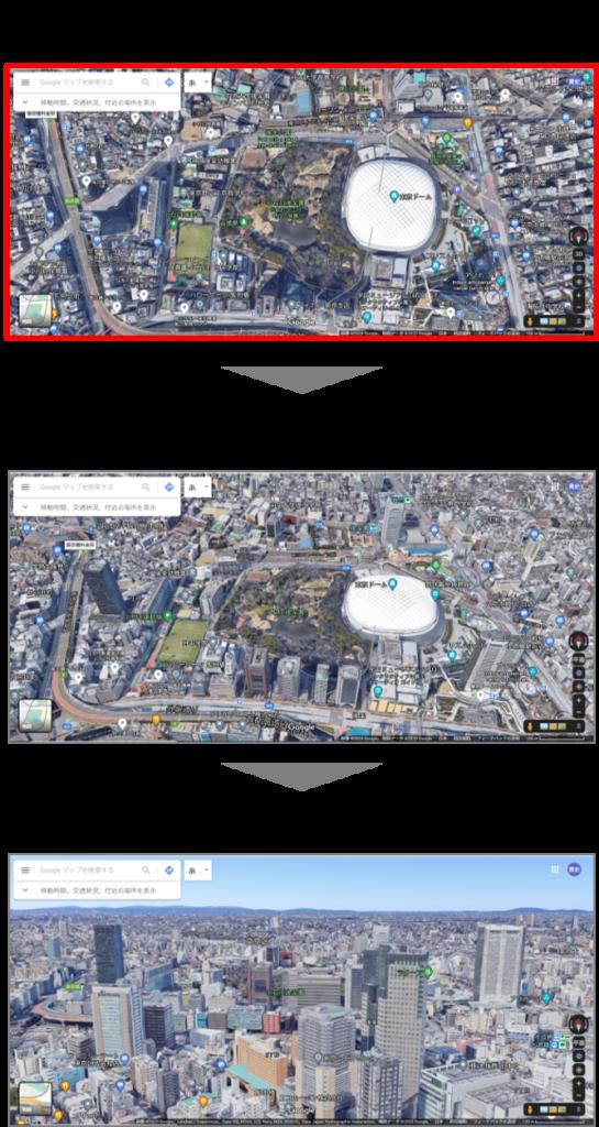 Google Map 3D