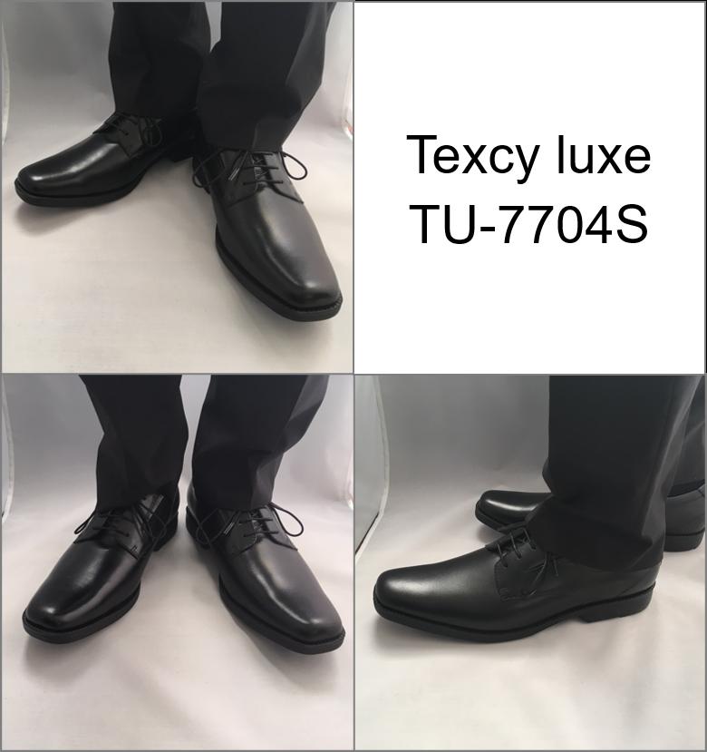 texcy luxe TU-7704Sをスーツズボンに合わせると