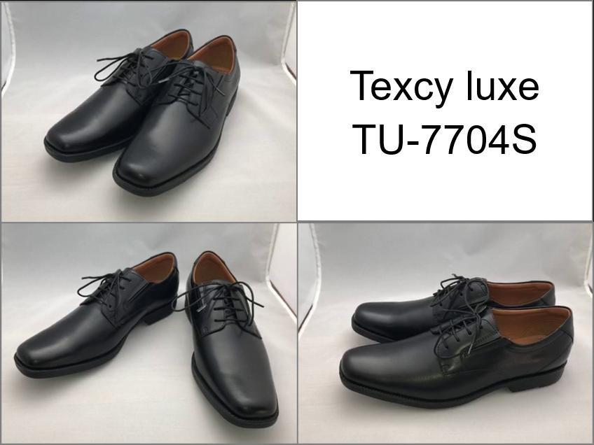 texcy luxe TU-7704S