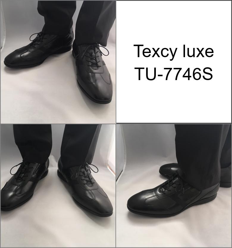 texcy luxe TU-7746Sをスーツズボンに合わせてみた