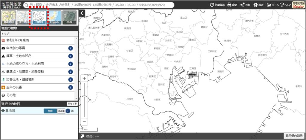 地理院地図の白地図