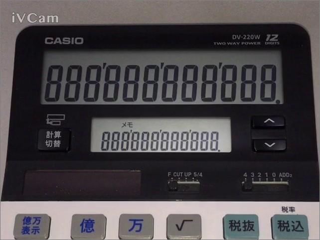 カシオ計算機の「ツイン液晶」